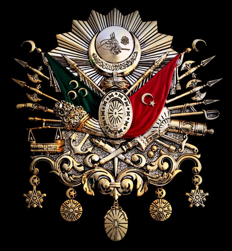 What Was The Ottoman Empire With Pictures