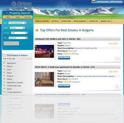 Real Estate Receptionist 20.07.2017